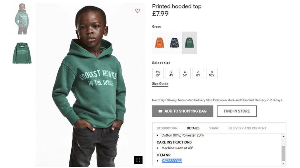 bad marketing campaigns - H&M